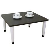 《頂堅》寬60x深60/公分-和室桌/休閒桌/矮桌(深胡桃木色)三款腳座可選(尖形腳)
