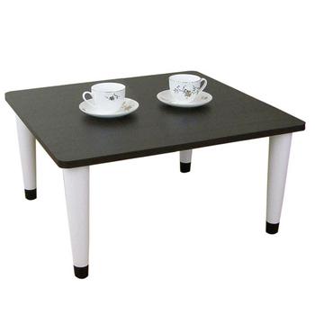 頂堅 寬60x深60/公分-和室桌/休閒桌/矮桌(深胡桃木色)三款腳座可選(尖形腳)