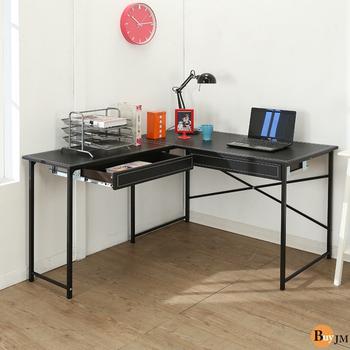 BuyJM 仿古馬鞍皮面L型附雙抽屜工作桌/電腦桌(黑色)