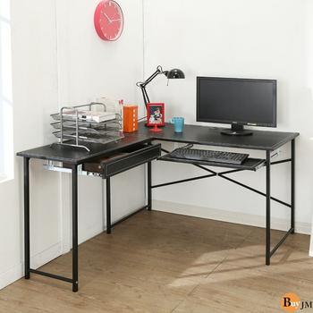 BuyJM 仿古馬鞍皮面L型附鍵盤抽屜工作桌/電腦桌(黑色)