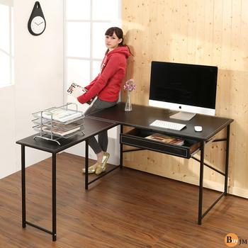 BuyJM 仿古馬鞍皮面L型附抽屜工作桌/電腦桌(黑色)