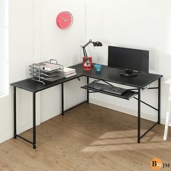 BuyJM 仿古馬鞍皮面L型附鍵盤工作桌/電腦桌(黑色)