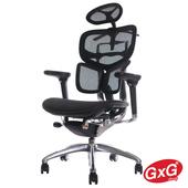 《吉加吉》頂級 至尊 人體工學 電腦椅 TW-7299(黑)