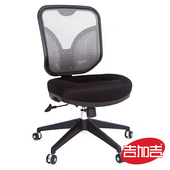 《吉加吉》短背 無扶手 電腦椅 TW-105 NH(黑色)