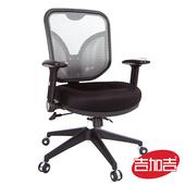 《吉加吉》短背半網 電腦椅 TW-105(銀灰色)
