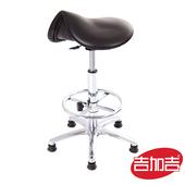 《吉加吉》馬鞍型 工作椅TW-T05LUK (電金踏圈款)(組合編號)