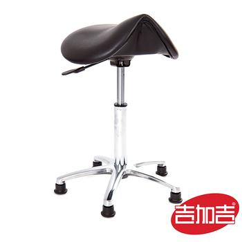 《吉加吉》馬鞍型 工作椅TW-T05LU (鋁合金腳座款)(組合編號)