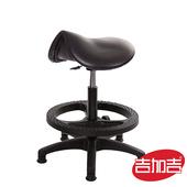 《吉加吉》馬鞍型 工作椅TW-T05EK (尼龍踏圈款)(組合編號)