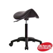 《吉加吉》馬鞍型 工作椅TW-T05E (尼龍腳座款)(組合編號)