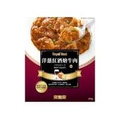 《樂雅樂》洋蔥紅酒燴牛肉(200g/盒)