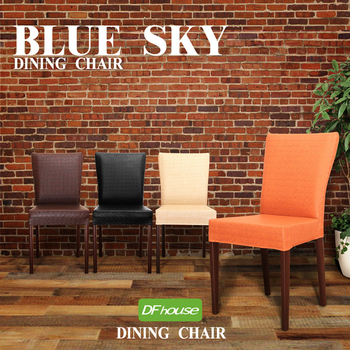 DFhouse 藍天餐椅(4色)(咖啡色)