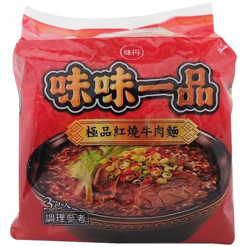 《味味一品》極品紅燒牛肉袋(181g*3入/袋)