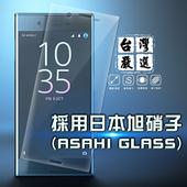Sony Xperia XZ 疏水疏油超硬9H鋼化玻璃保護貼(保護貼)