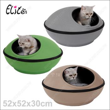 《美國Elite》喵星人飛碟寵物窩(綠色)