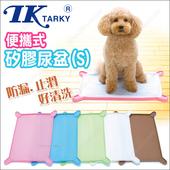 《日本TK》便攜式寵物矽膠便盆/尿盆S(粉紅色)