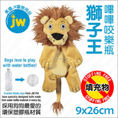 《JW》嗶嗶咬樂瓶(獅子王)