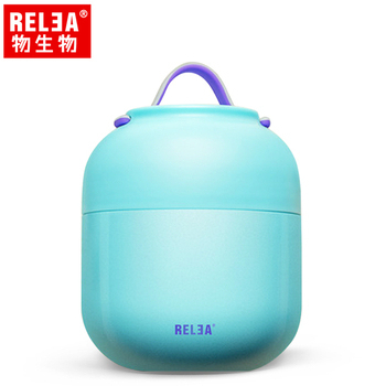 《香港RELEA物生物》700ml Hello馬卡龍304不鏽鋼真空燜燒罐(海鹽藍)