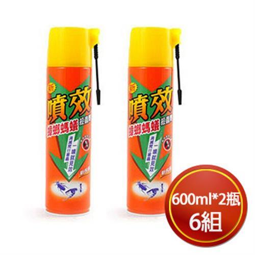 噴效 蟑螂螞蟻殺蟲劑(600ml*2瓶/組*6)