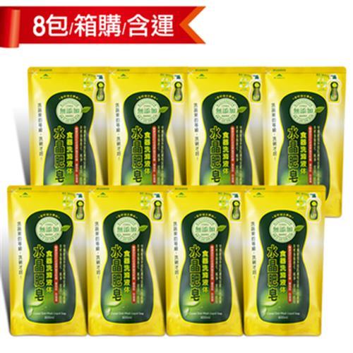 南僑 水晶肥皂食器洗滌液体補充包(800ml*8包)