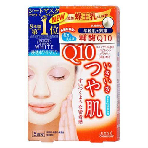 高絲 光映透Q10保濕面膜(22ml*5片)