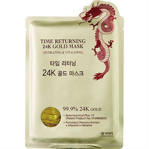 DG康綺墨麗 24k黃金賦活面膜(25g/入)