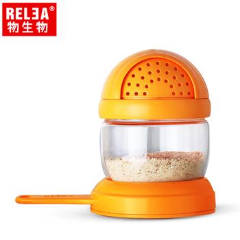 香港RELEA物生物 115ml扭蛋調味罐★買一送一(贈送顏色隨機)(咖哩紅)