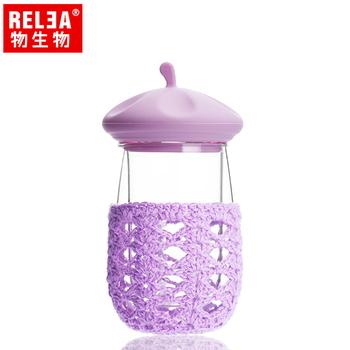 《香港RELEA物生物》260ml帽子造型雙層玻璃隔熱杯(畫家帽-紫)