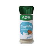 《小磨坊》白胡椒鹽(40g/瓶)