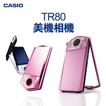Casio EX-TR80 (公司貨) 贈64G記憶卡+MPK OTG FIVE microSD 讀卡機(珍珠白)