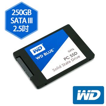 WD WD SSD 250GB 2.5吋固態硬碟(藍標)(250GB)
