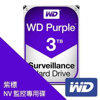 WD 威騰 紫標 3TB 3.5吋 監控系統硬碟 (WD30PURX)(WD30PURX)
