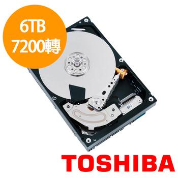 TOSHIBA 東芝 6TB 3.5吋 7200轉 SATA3 內接硬碟(MD04ACA600)(MD04ACA600)