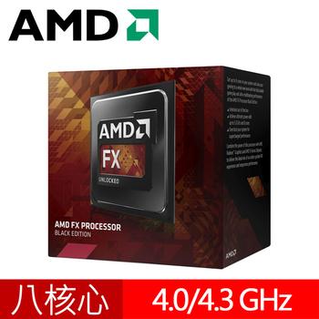AMD FX-8370 CPU 八核心中央處理器(FX-8370)