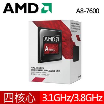 AMD A8-7600 CPU 四核心處理器(A8-7600)