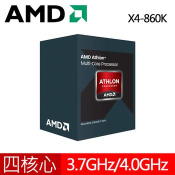 AMD FM2+ X4-860K S2.0 CPU 四核心處理器(X4-860K)