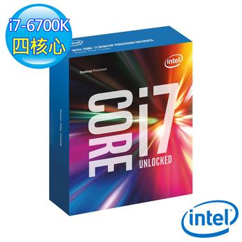 Intel 第六代 盒裝 Core i7-6700K 四核心 CPU 中央處理器(不含風扇)(i7-6700K)