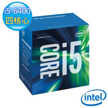 Intel 第六代 盒裝 Core i5-6400 四核心處理器(i5-6400)