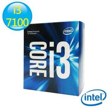 Intel 英特爾 Intel 英特爾 Core i3-7100 CPU 中央處理器(i3-7100)