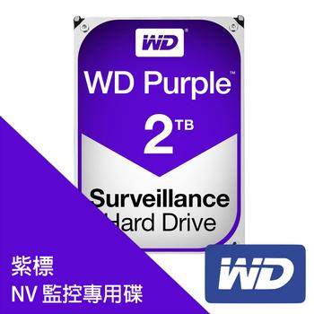 WD 威騰 紫標 2TB 3.5吋 監控系統硬碟 (WD20PURX)(WD20PURX)