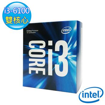 Intel 第六代 盒裝 Core i3-6100 CPU 雙核心處理器(i3-6100)