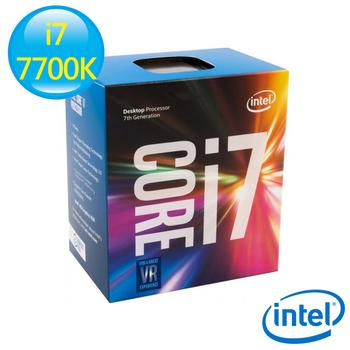 Intel 英特爾 第七代 Core i7-7700K CPU 中央處理器(i7-7700K)