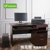 《DFhouse》梅克爾電腦辦公桌[1抽1鍵+主機架+活動櫃](2色)(胡桃木色)
