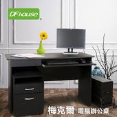 《DFhouse》梅克爾電腦辦公桌[1抽1鍵+主機架+活動櫃](2色)(黑色)