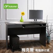 《DFhouse》梅克爾電腦辦公桌[1抽1鍵+主機架](2色)(黑色)