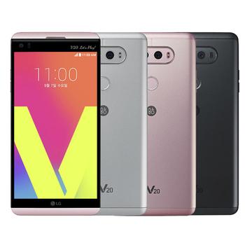 LG V20 5.7吋四核LTE雙卡雙待智慧機【贈-玻璃保護貼】(粉色)