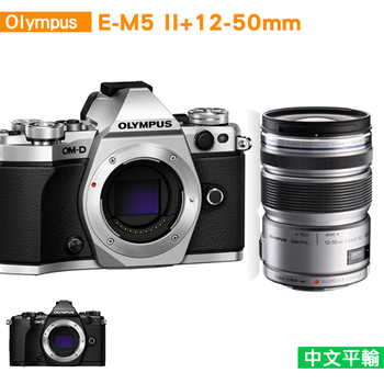 OLYMPUS OLYMPUS OM-D E-M5 Mark II +12-50mm(中文平輸)(黑色)
