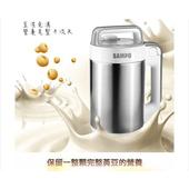 《福利品》聲寶 全營養豆漿機 DG-PB11