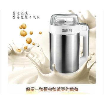 福利品 聲寶 全營養豆漿機 DG-PB11