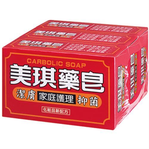 美琪藥皂3入裝(100g*3)