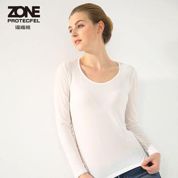 zone protecfel 諾貝爾纖維極地女防護衣-白色+3比8塑腰褲(隨機色)(尺寸XL)